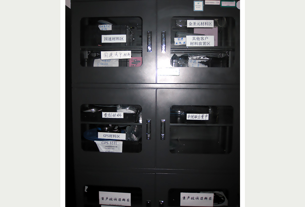 For IC & BGA Storage